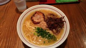 Hakatafuu