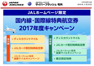 2017jal