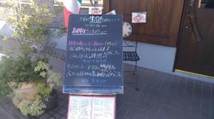 Piattokuwa_8