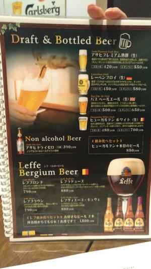 Beercafe_6