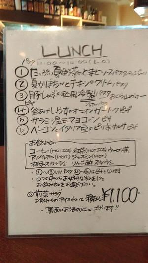 Daikoku_3