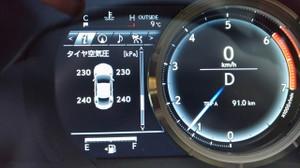 Lexus_1