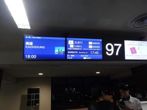 Takao1810_73