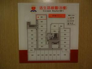 Takao1810_113