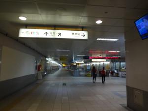 Takao1810_167_2