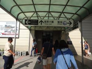 Takao1810_180