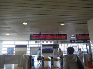 Takao1810_186