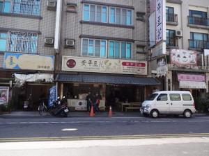 Takao1810_214
