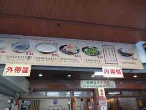 Takao1810_216