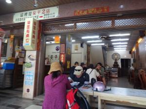 Takao1810_217