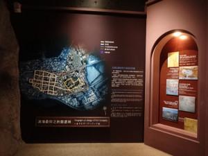 Takao1810_240