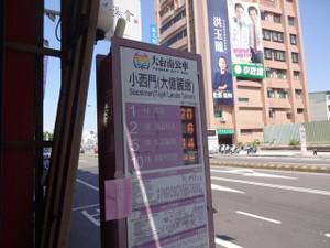 Takao1810_261