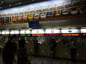 Takao1810_371