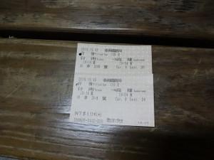 Takao1810_377