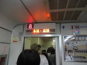 Takao1810_383