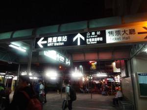 Takao1810_387