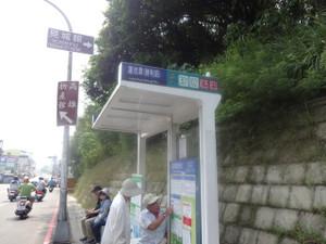 Takao1810_688