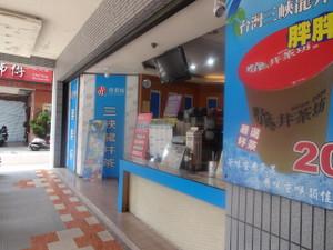 Takao1810_693