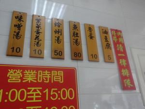 Takao1810_700