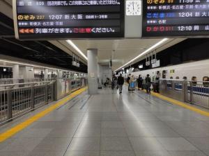 Nara202010-13