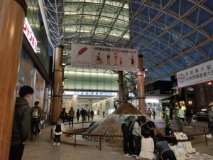 Nara202010-137