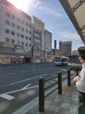 Nara202010-232