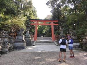 Nara202010-238