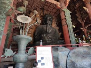 Nara202010-347