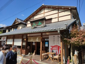 Nara202010-404