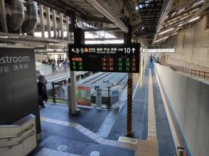 Nara202010-53
