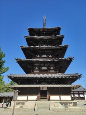 Nara202010-545