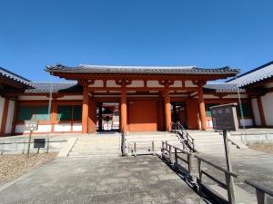Nara202010-579