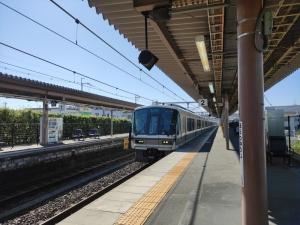 Nara202010-608