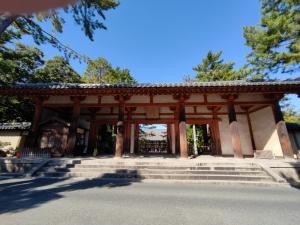Nara202010-617