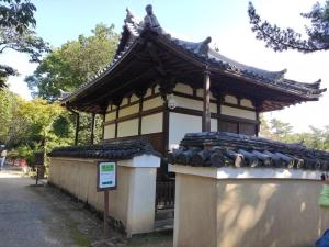 Nara202010-630