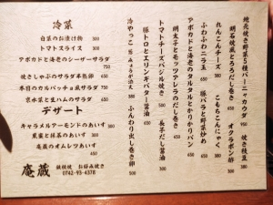 Nara202010-698