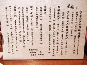 Nara202010-699