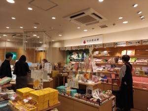 Nara202010-732_20201206172601