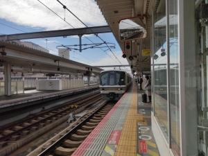 Nara202010-737_20201206172701