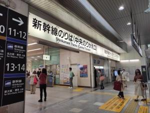 Nara202010-740_20201206172801
