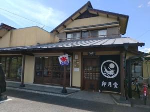 Ugetu-3
