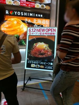 Yoshimi-4